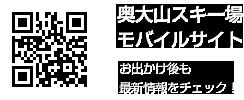 奥大山スキー場モバイルサイトQRコード